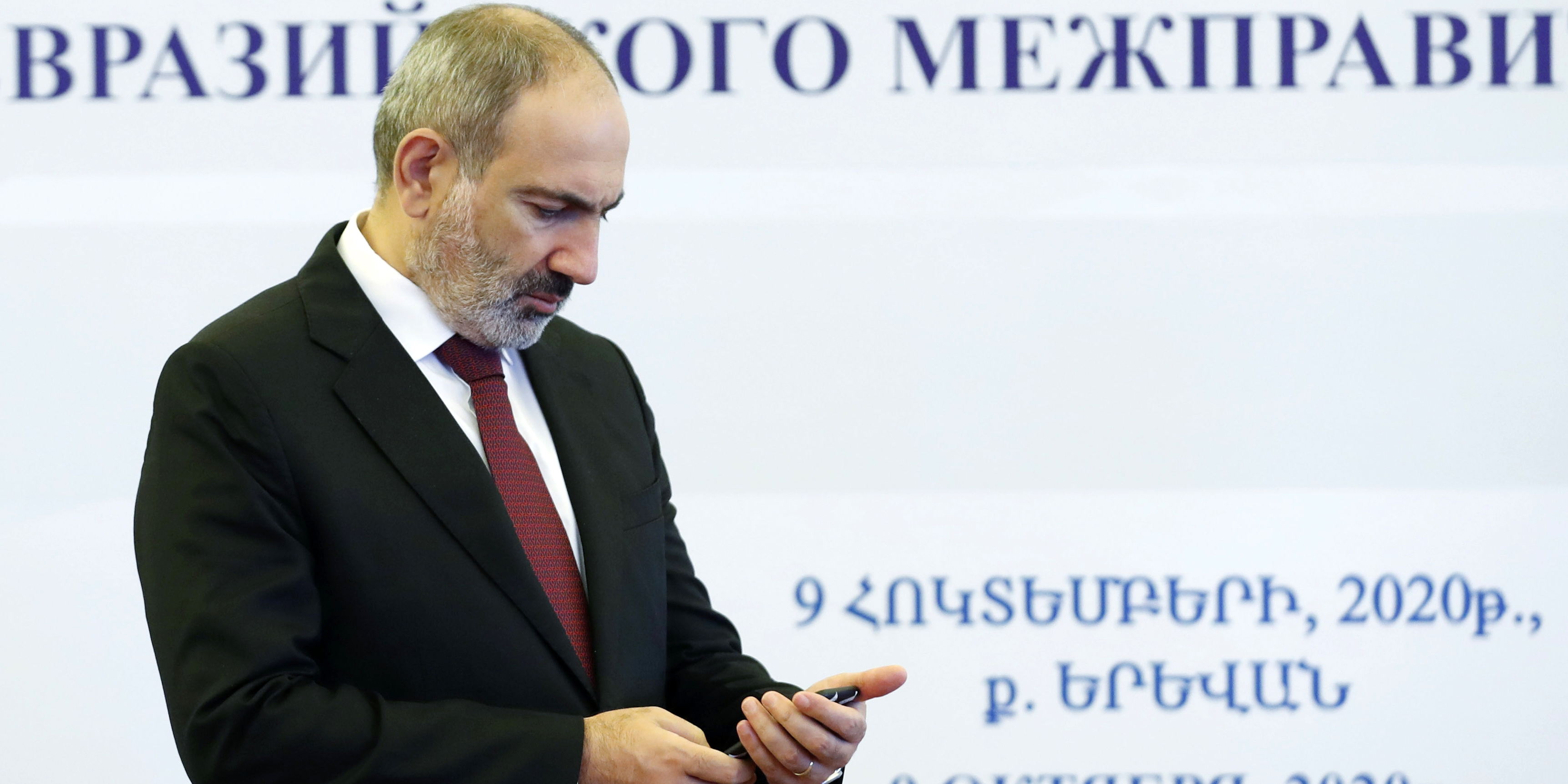 Ermenistan'ın Başbakanı Paşinyan halkı cepheye çağırdı