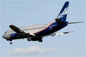 Rusya yolcu uçağı düştü: 50 ölü