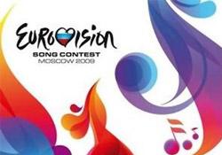 Eurovision'a Kürtçe başvuru