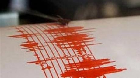 Şili'de 6.6 şiddetinde deprem