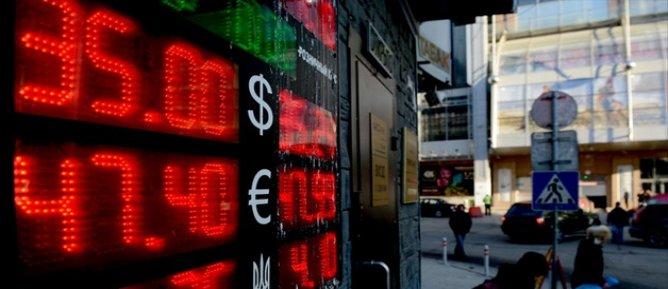 Serbest piyasada döviz ve altın fiyatları