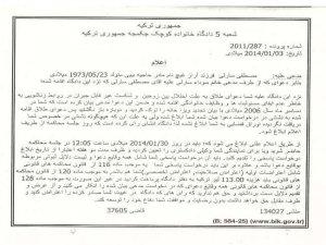 Türkçe ile bulunamayınca Farsça ilan verildi