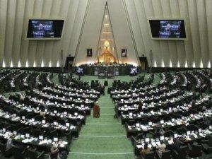 İran Beluchi isimleri de yasakladı