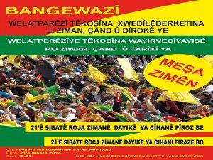 """TZP Kurdî """"Anadil Günü"""" hazırlıklarına başladı"""