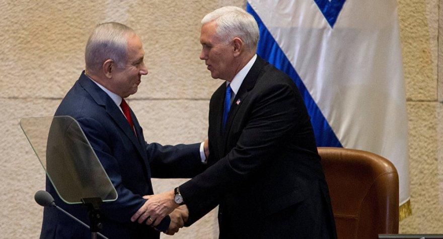 ABD Başkan Yardımcısı: Elçiliği 2019 sonuna kadar Kudüs'e taşıyacağız