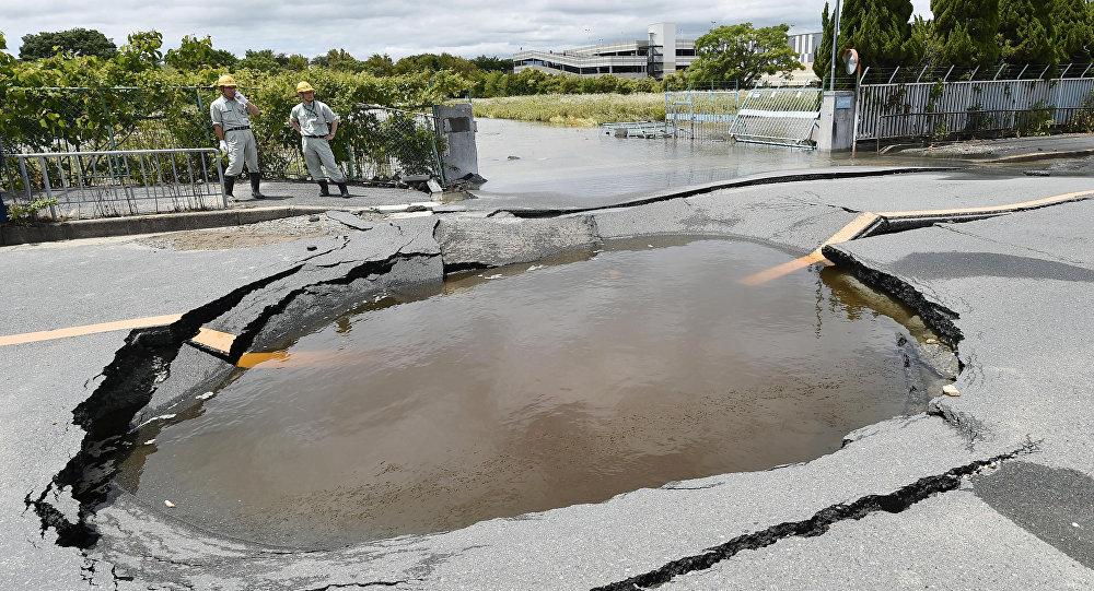 Japonya'da 6.1 büyüklüğünde deprem: 3 ölü, 200'den fazla yaralı