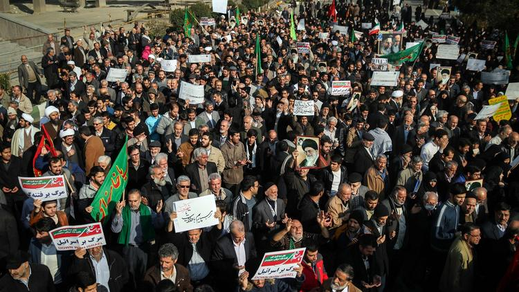 İran'da Yüzlerce Üst Düzey Yetkili İstifa Etti
