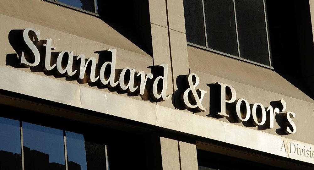 Fed'in kredi notu  negatif yönde