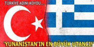 Çelik: Darbeci askerler Yunanistan'a turistik ziyarete mi geldiler?