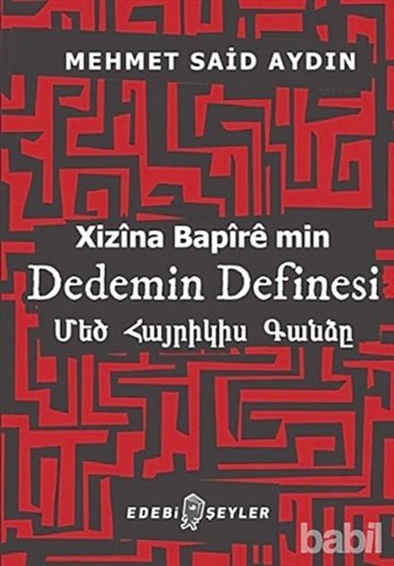 dedemin-define-macerasi-(1)-001.jpg