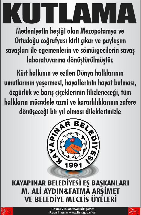 kayapinar-001.jpg